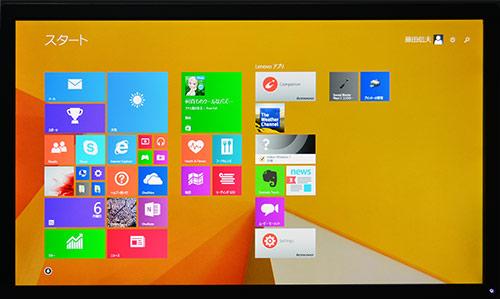 Windows8のトップ画面のフルHD液晶(1920×1080ドット)画面