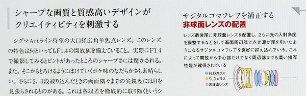 4K液晶(3840×2160ドット)による電子書籍のシャープな文字表示。