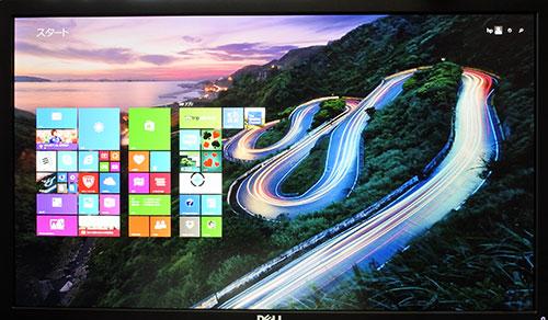 デル製27インチ4Kモニターでの4K液晶(3840×2160ドット)表示。<br />HD液晶(1366×768ドット)より4倍の広い画面。
