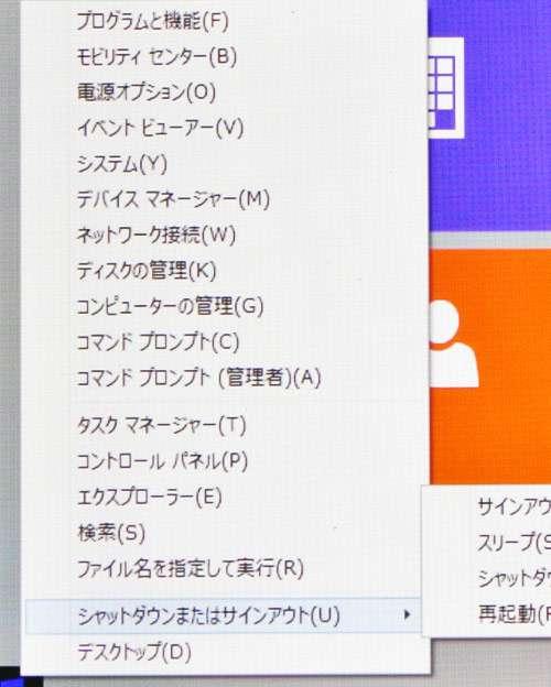 ThinkPad8