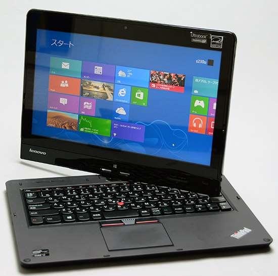 ThinkPad Twist