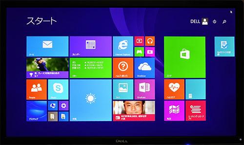 12.5型HD(1366×768)液晶でのWindows 8.1のスタート画面