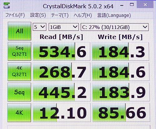 CrystalDiskMark3.0でのストレージベンチマークスコア。(Cドライブ128 SSD)<br />読み込み534とSSDならではの高速スコア。<br />※参考までにハードディスクでは100番台ですので約4倍の高速スコア。