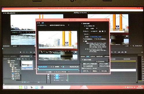 アドビ映像編集ソフトPremiere Pro CC版でのエンコード作業。<br />◆450Mの動画データを、H264方式でのエンコード時間2分29秒。<br />専用GPU NVIDIA GeForce GTX 960Mグラフィックス (4GB)でのエンコード時間ですが、ゲーム以外にも高性能グラフィックスにより動画編集にも対応できました。