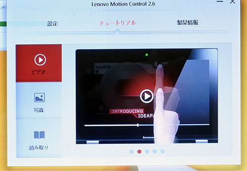 画面はビデオ再生スタート動作。 (この操作はカメラの読み取り位置等の調整が必要でなれないとうまく動作しませんでした)