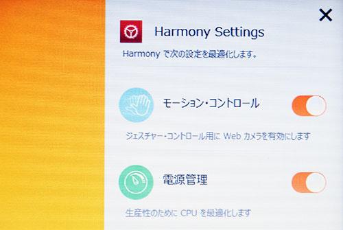 下記対応ソフトは画像表示ソフトでの対応状況。