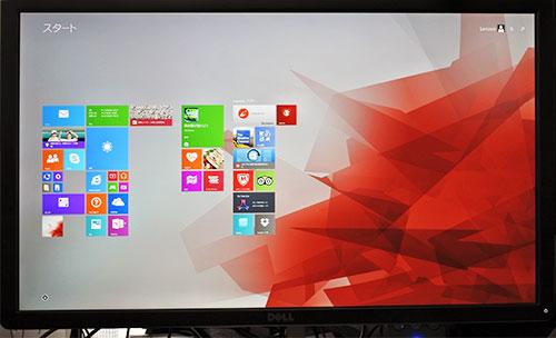 外付けモニター4K液晶(3840×2160ドットIPS 光沢なし)でのデスクトップ画面。<br />WQHD液晶より約1.5倍の広い画面領域。
