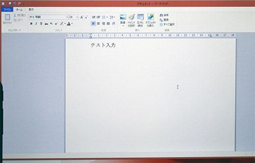 PC側のワードパットに文字が反映される。