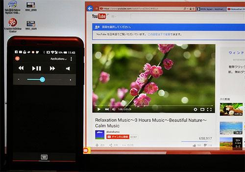PC側のYouTube動画コントロール(スタート、停止、音量調整)がスマホで行える。