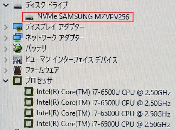 SAMSUNG製のPCIe NVMe256GBを搭載。