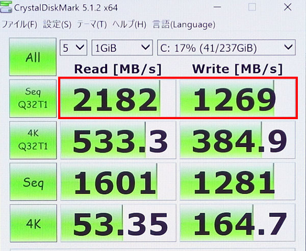 ThinkPad X1 Carbonストレージには超高速のPCIe NVMe SSDを選択可能。