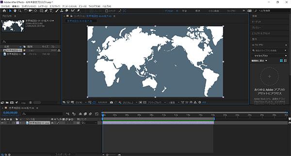 Illustratorで作成した世界地図をAfter Effectsに取込。