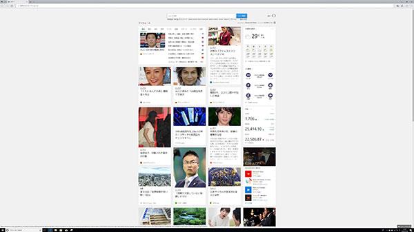 4K(3840×2160ドット)の解像度での広大なHP画面表示。