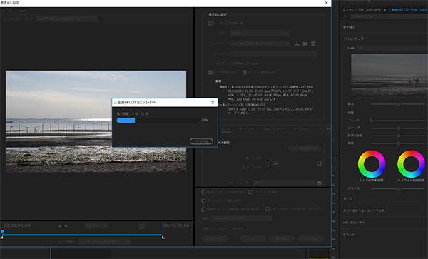 Adobe Premiere Pro CCでの4Kエンコード