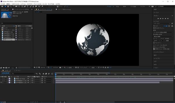 世界地図をエフェクト(CC Sphere)により球体に変化させるレンダリング作業。