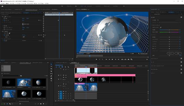 アドビビデオ編集ソフトAdobe Premiere Pro CC 2019年版版でのエンコード作業。