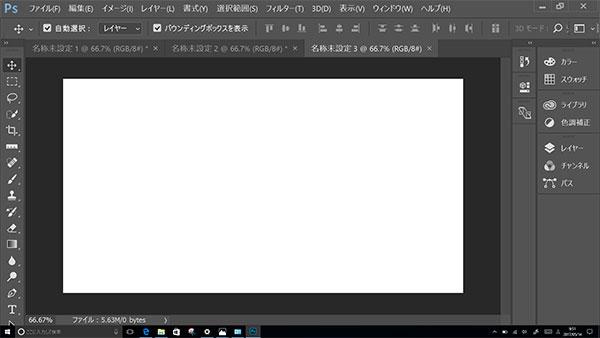 画面解像度フルHD(1920×1080)にすると縦方向が短くなり画面領域も狭くなる。