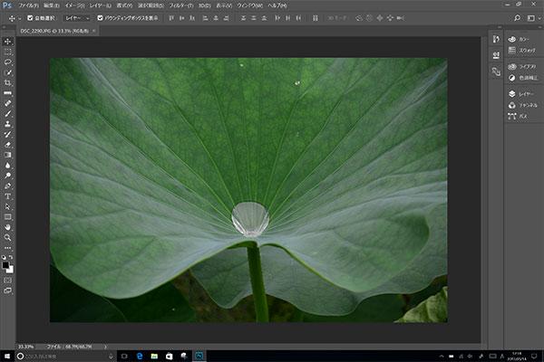 一眼レフカメラニコンD7200でのベンチマーク検証用高解像度JPGデータを画像編集ソフトフォトショップ2017年CC版に取り込む。