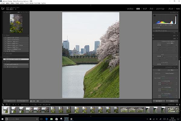 アドビから発売されている写真整理、編集、現像ソフト Lightroom cc版でも問題なく現像保存できました。