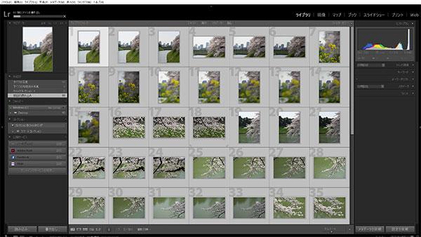 60枚のRAW画像データ(64M×60枚)を一度に現像した時間が約3分39秒でした。