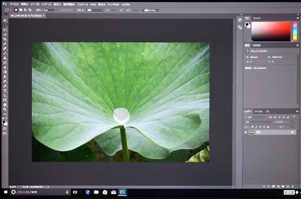 一眼レフカメラニコンD7200での高解像度JPGデータを画像編集ソフトフォトショップ2017年CC版に取り込む。