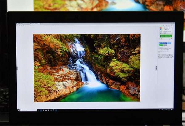 X280のフルHD画面が表示画面を複製するで4K表示になる。