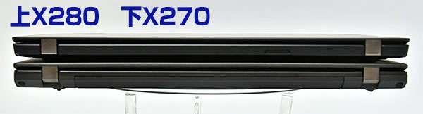 ThinkPad X280と旧x270との厚さ比較実測(後部分)。