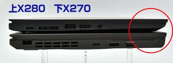 ThinkPad X280と旧x270との厚さ比較実測(横部分)。