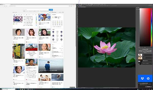 ディスプレイ設定で4K(3840×2160)の表示がHP ENVY 13 x360側単独だけでも可能に。