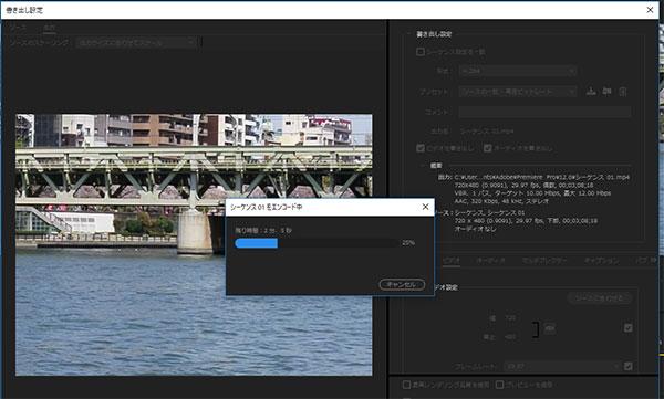 450Mの動画データを、H264方式でエンコード時間2分52秒