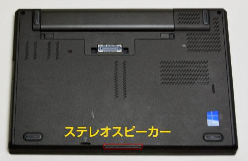 ThinkPad t440p