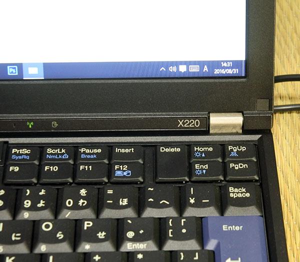 名機ThinkPad X220の表示。