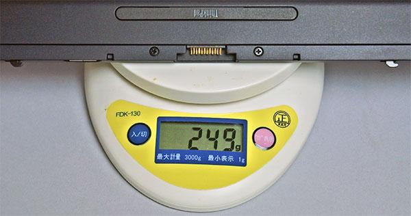 専用キーボード重量249g。