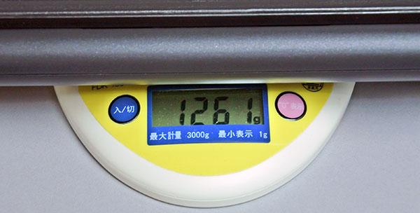タブレット+プロダクティビティー・モジュール+キーボード装着重量1.261kg。