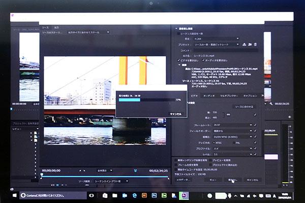 アドビ映像編集ソフトPremiere Pro CC版でのエンコード作業。