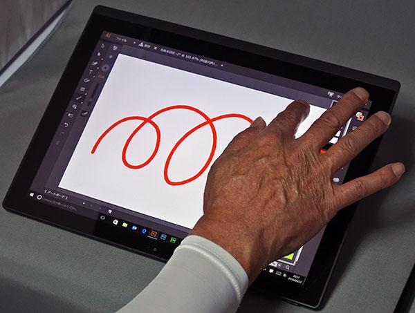 指による曲線描写。