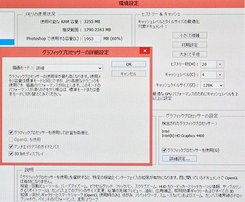 ThinkPad X240