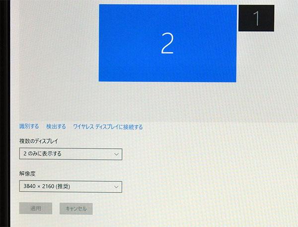 ディスプレイ設定画面での4K(3840×2160ドット)設定。