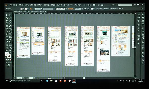 アドビイラストレーターCC版でのデザイン作業。画面は通常の編集画面。