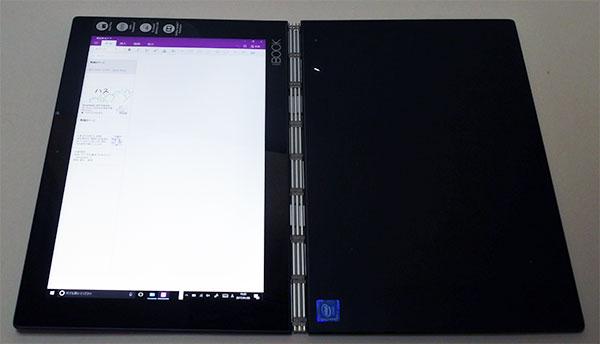 Microsoft OneNoteが予めプリインストールされているので、文字や図形が追加ソフトなしですぐに使える