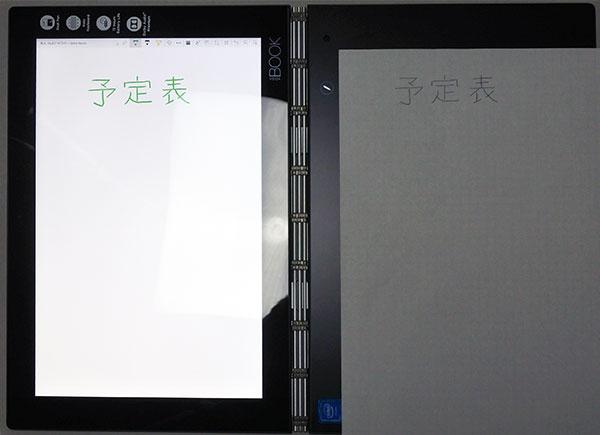 専用紙以外に、一般に市販されているセクション紙(方眼紙)をキーボード部分に直接載せても入力可能。
