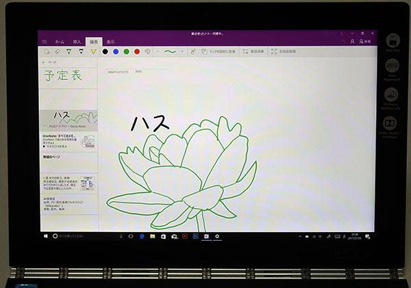 Microsoft OneNoteが予めプリインストールされているので、文字や図形を入力保存がすぐに出来る。