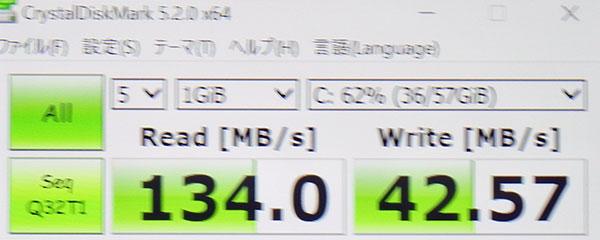 CrystalDiskMark3.0でのストレージベンチマークスコア134。(Cドライブ64GB SSD)