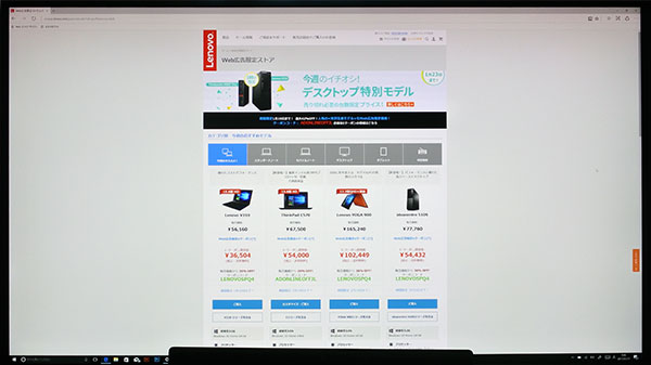 外付けモニター4K(3840×2160ドット)対応での広い表示画面