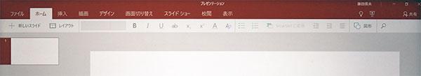 プリインストールされているMicrosoft Office mobile製品★